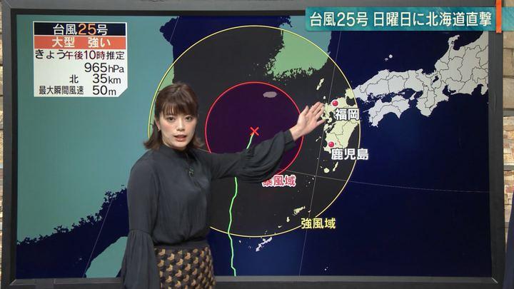 2018年10月05日三谷紬の画像07枚目