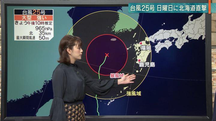 2018年10月05日三谷紬の画像08枚目