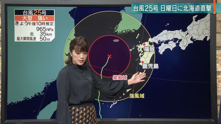 2018年10月05日三谷紬の画像09枚目