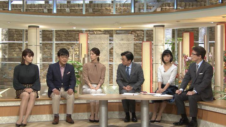 2018年10月05日三谷紬の画像12枚目