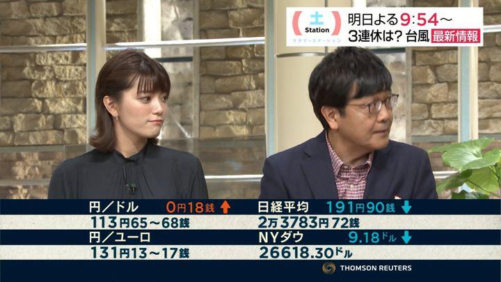 2018年10月05日三谷紬の画像13枚目