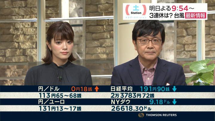 2018年10月05日三谷紬の画像14枚目