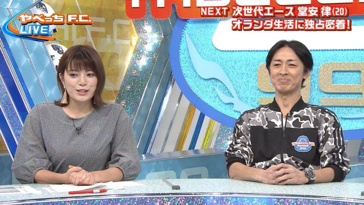 2018年10月07日三谷紬の画像12枚目