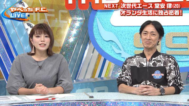 2018年10月07日三谷紬の画像13枚目