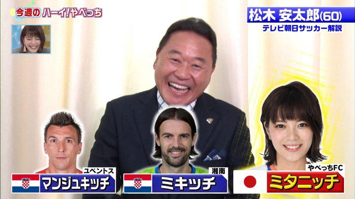 2018年10月07日三谷紬の画像14枚目