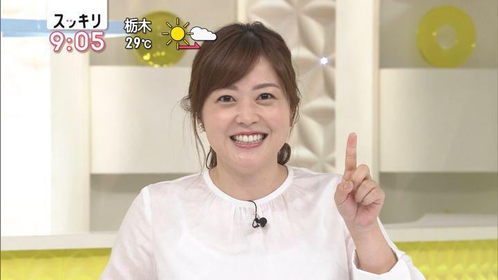 水卜麻美 スッキリ (2018年08月17日放送 40枚)