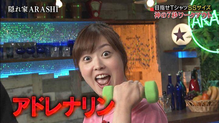 水卜麻美 嵐にしやがれ (2018年08月18日放送 28枚)