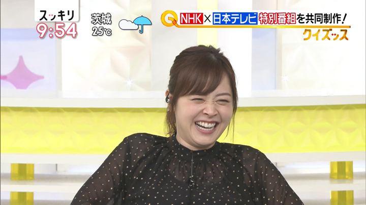 2018年09月03日水卜麻美の画像24枚目