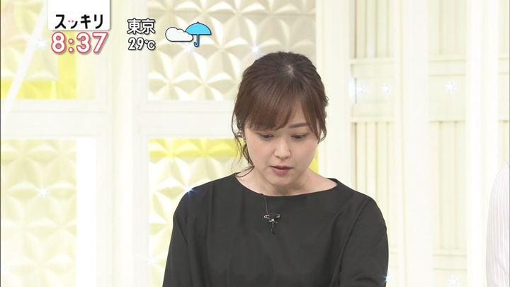 2018年09月10日水卜麻美の画像04枚目