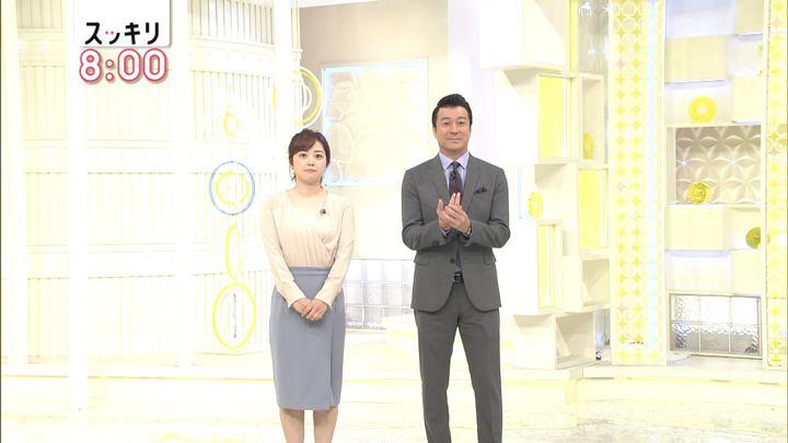 2018年09月11日水卜麻美の画像01枚目