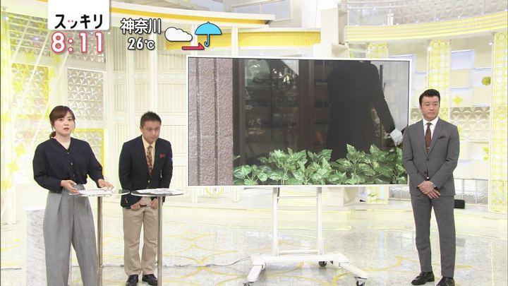 2018年09月18日水卜麻美の画像04枚目