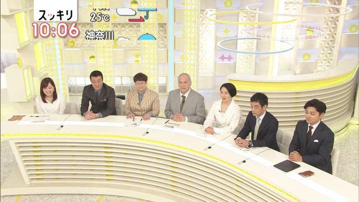 2018年09月20日水卜麻美の画像19枚目