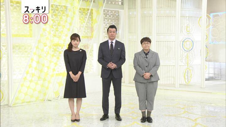 水卜麻美 スッキリ (2018年09月26日放送 13枚)