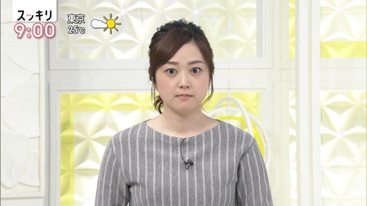 2018年10月03日水卜麻美の画像10枚目