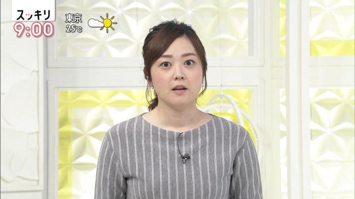 2018年10月03日水卜麻美の画像11枚目