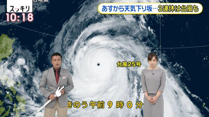 2018年10月03日水卜麻美の画像18枚目
