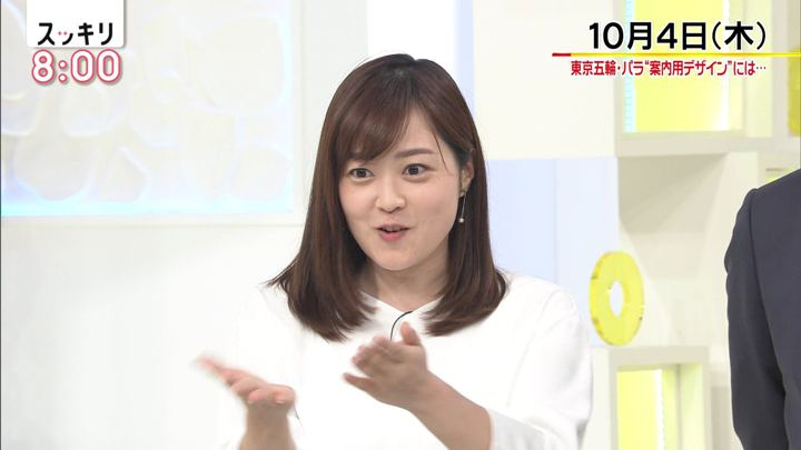 2018年10月04日水卜麻美の画像03枚目