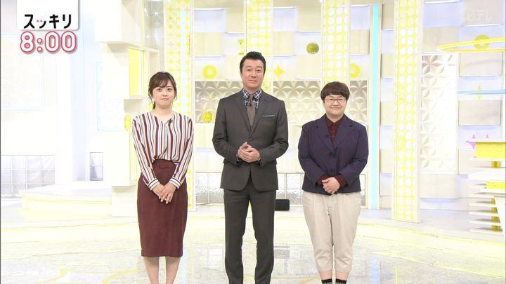 2018年10月05日水卜麻美の画像02枚目