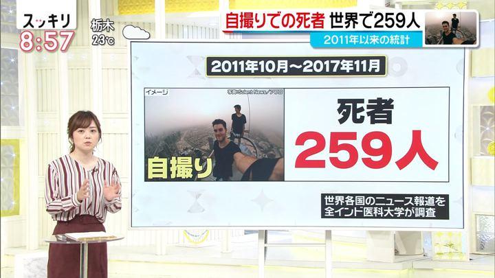2018年10月05日水卜麻美の画像10枚目