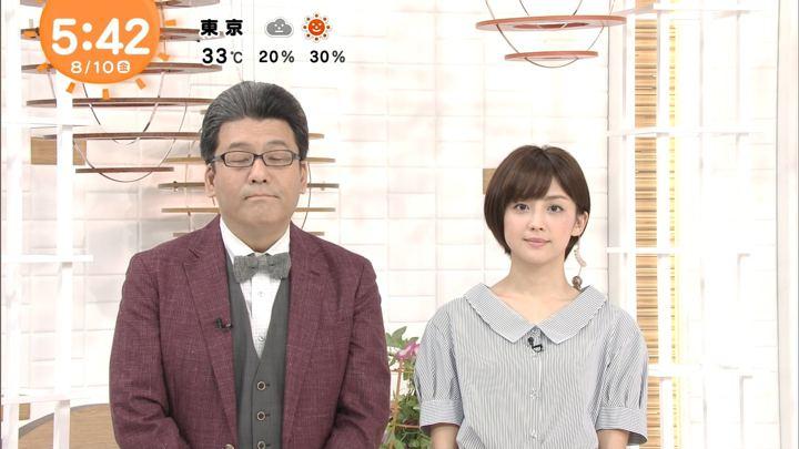 2018年08月10日宮司愛海の画像01枚目