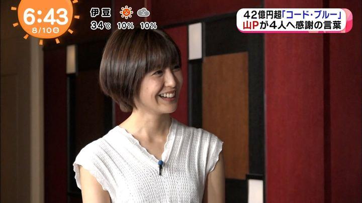 宮司愛海 めざましテレビ (2018年08月10日放送 13枚)