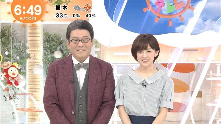 2018年08月10日宮司愛海の画像08枚目