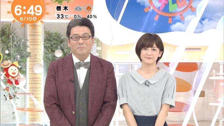 2018年08月10日宮司愛海の画像09枚目