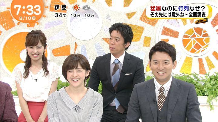 2018年08月10日宮司愛海の画像10枚目