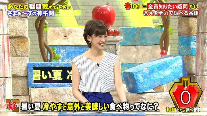 2018年08月11日宮司愛海の画像02枚目