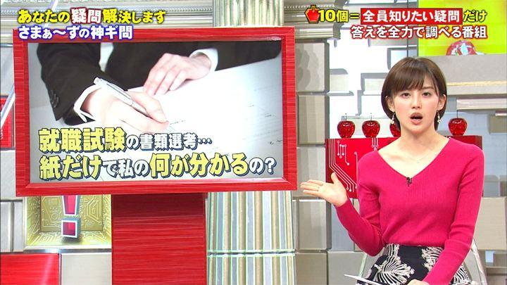 2018年08月11日宮司愛海の画像09枚目