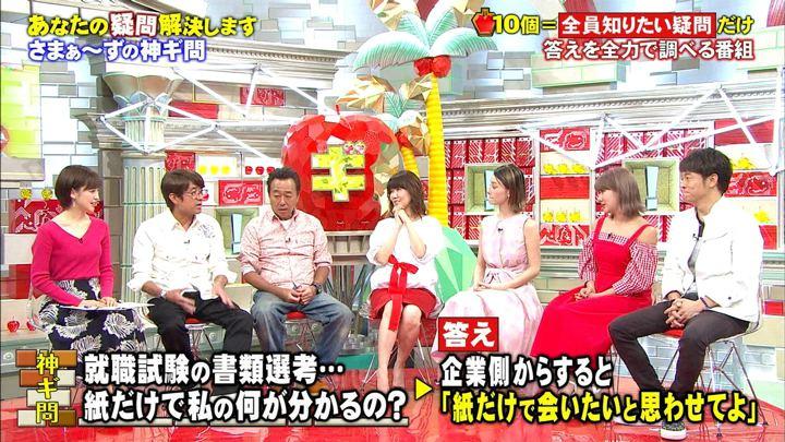 2018年08月11日宮司愛海の画像11枚目