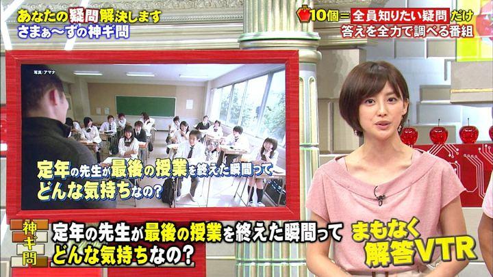 2018年08月11日宮司愛海の画像19枚目