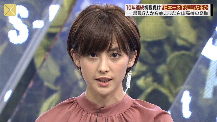 2018年08月11日宮司愛海の画像33枚目