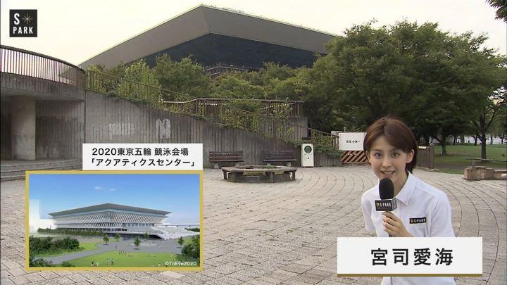2018年08月12日宮司愛海の画像04枚目