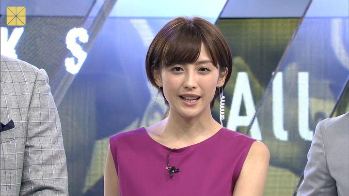 2018年08月12日宮司愛海の画像11枚目