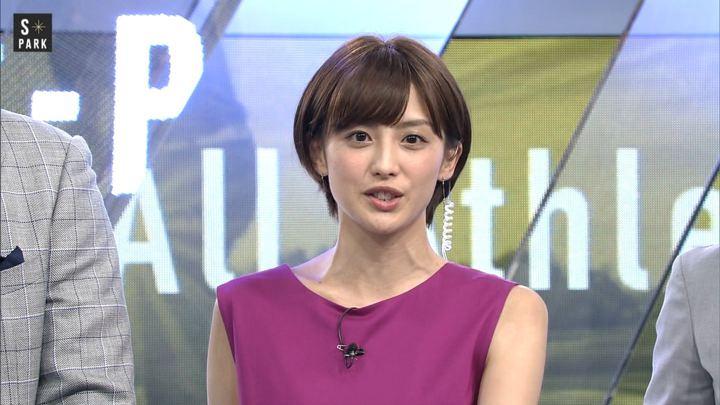 2018年08月12日宮司愛海の画像13枚目