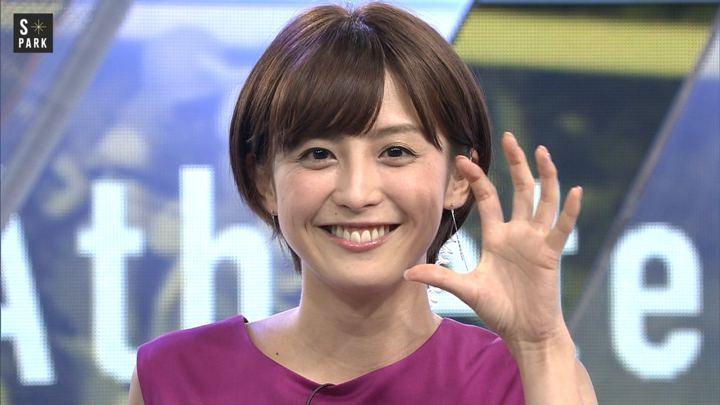2018年08月12日宮司愛海の画像14枚目