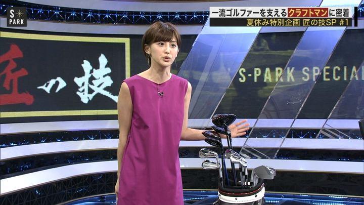 2018年08月12日宮司愛海の画像19枚目
