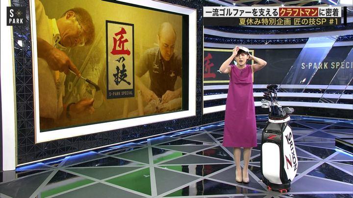 2018年08月12日宮司愛海の画像20枚目