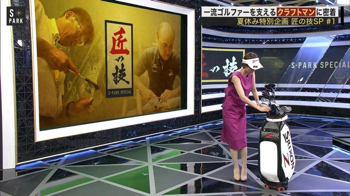 2018年08月12日宮司愛海の画像21枚目