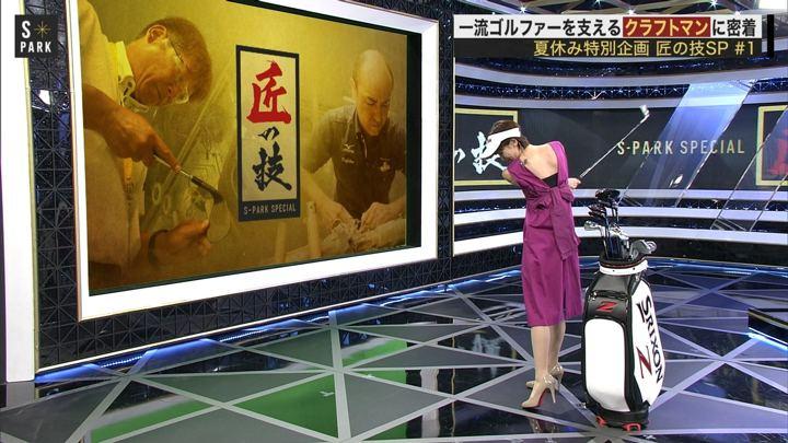 2018年08月12日宮司愛海の画像23枚目