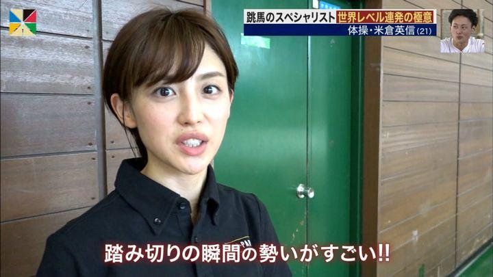2018年08月12日宮司愛海の画像33枚目