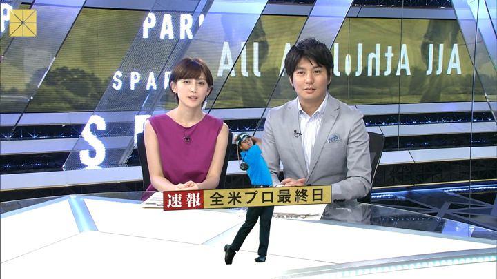 2018年08月12日宮司愛海の画像37枚目