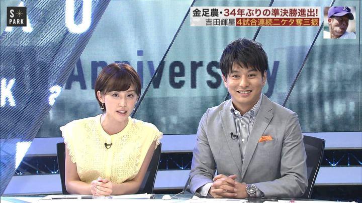 2018年08月18日宮司愛海の画像26枚目
