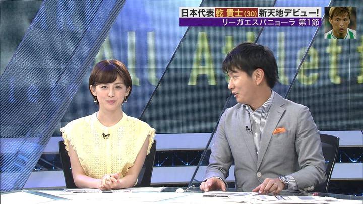 2018年08月18日宮司愛海の画像28枚目