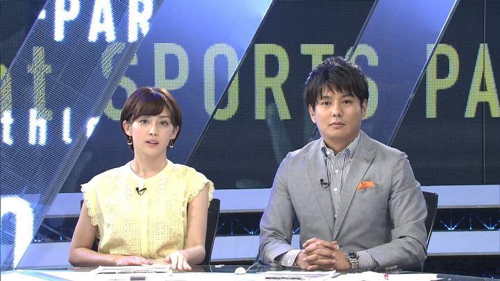 2018年08月18日宮司愛海の画像30枚目
