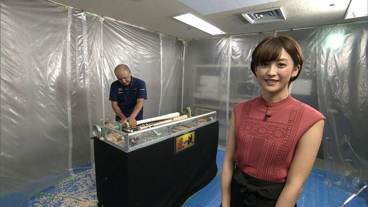2018年08月19日宮司愛海の画像01枚目