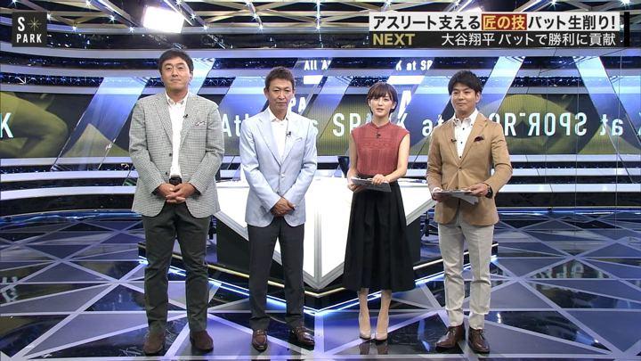 2018年08月19日宮司愛海の画像03枚目