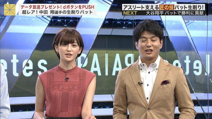 2018年08月19日宮司愛海の画像04枚目
