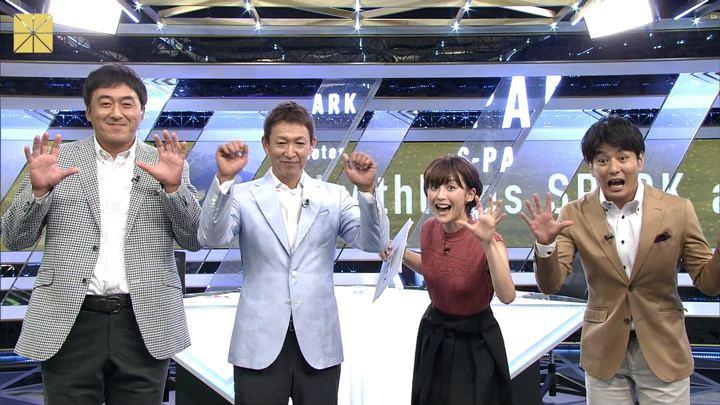 2018年08月19日宮司愛海の画像05枚目